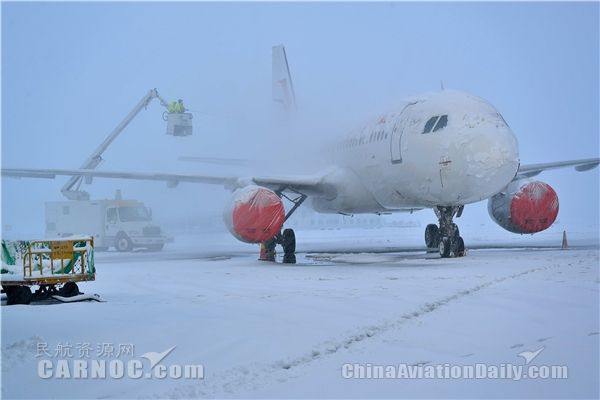 Flight Delays, Train Cancellations as Deadly Blizzard Hits China