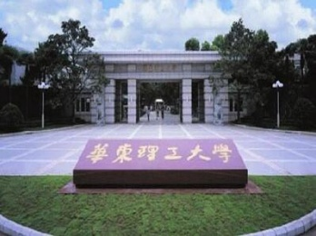 East China University of Science and Technology (Fengxian)