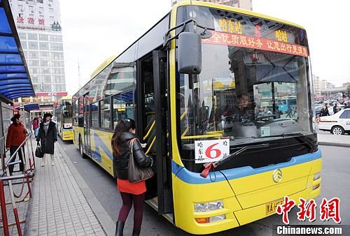 Harbin Public Bus