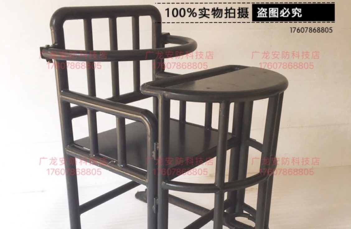 Interrogation Chairs Found for Sale on Taobao