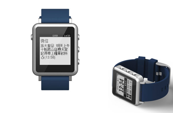 Inspect-a-Gadget: Maibu Smart Watch