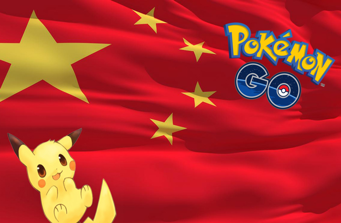 Pokemon Go Coming Soon? NetEase Denies Introducing Game to China