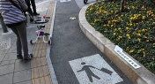 Shanghai Debuts 'Wheeled Suitcase Only' Sidewalks