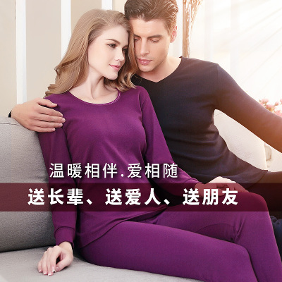 Thermal Underwear China