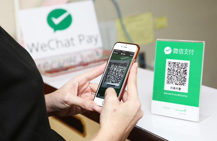 WeChat Pay Now Accepting International Credit Cards