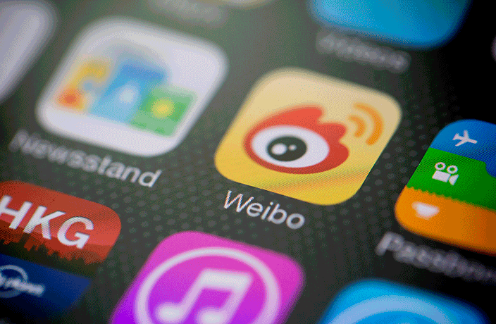 Popular Weibo Features Suspended for Spreading 'Harmful Content'