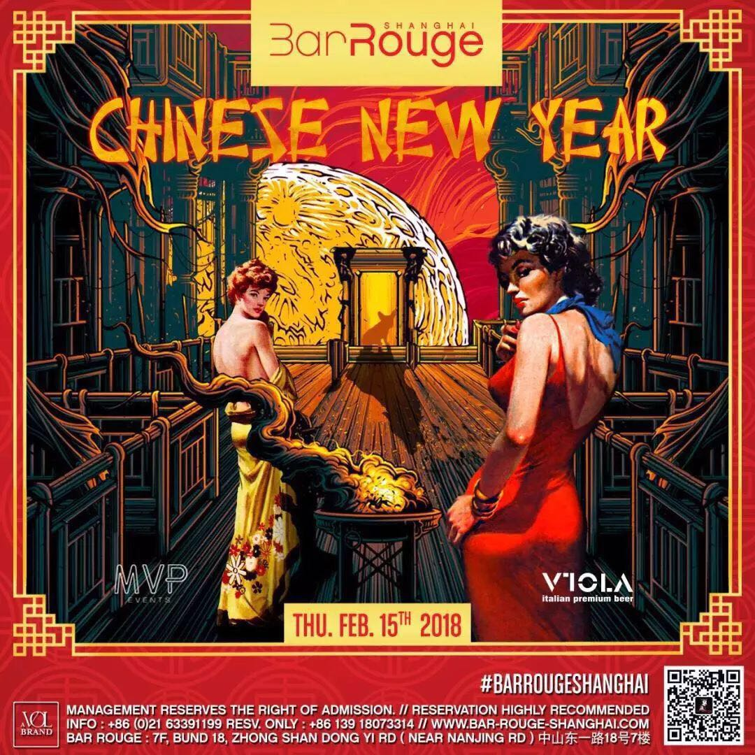 CNY at Bar Rouge