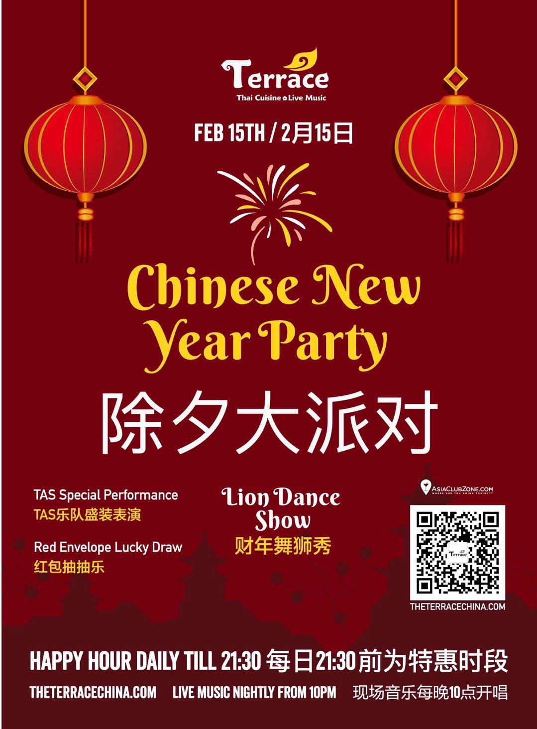 Join Our Chinese New Year Party At The Terrace Restaurant Bar
