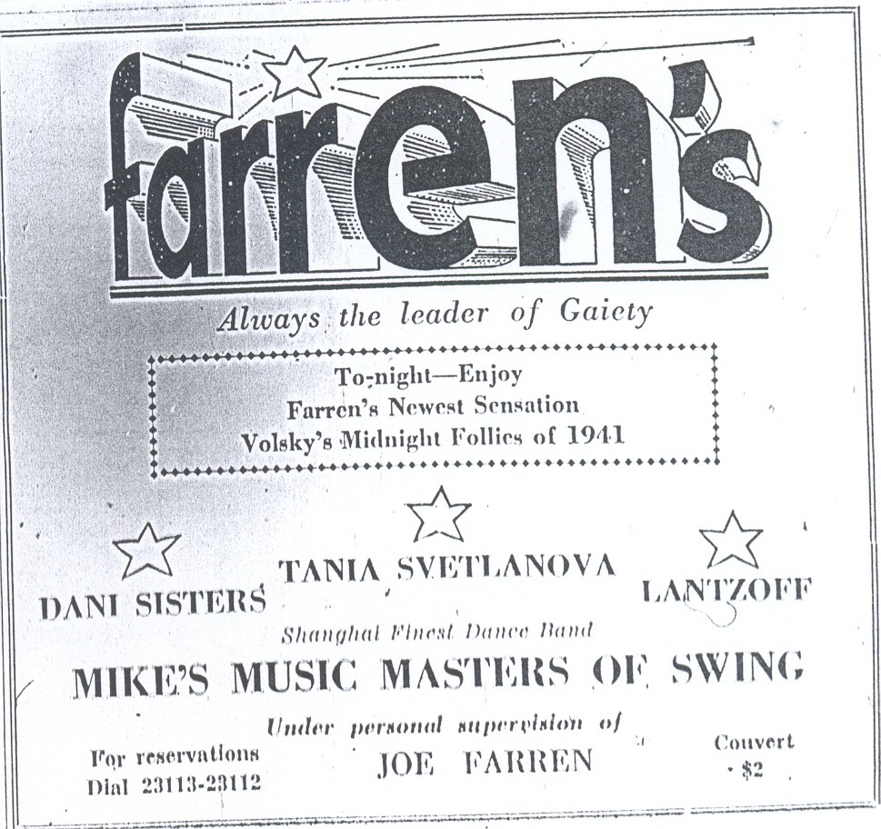 Farrens-casino-ad---1941.jpg