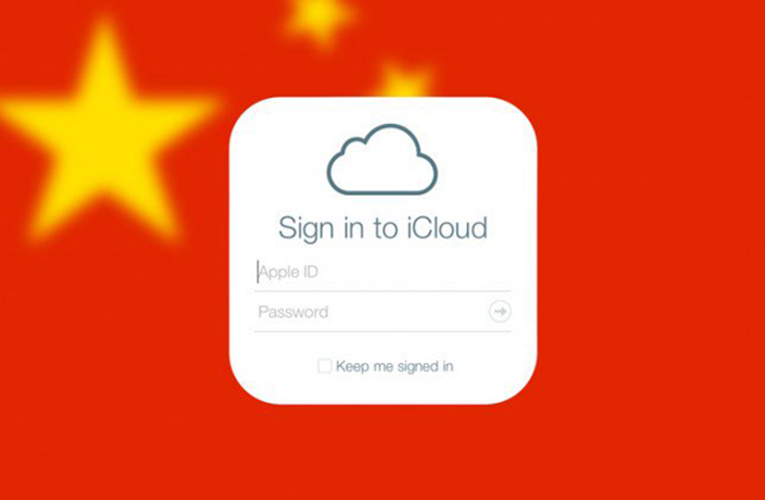 Apple Moves iCloud Data to China, Here's How to Opt Out