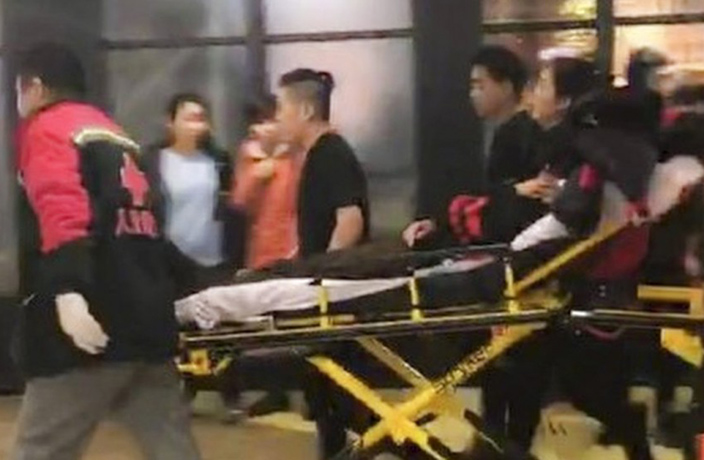 Woman Killed, 12 Injured in Knife Attack at Beijing Shopping Mall