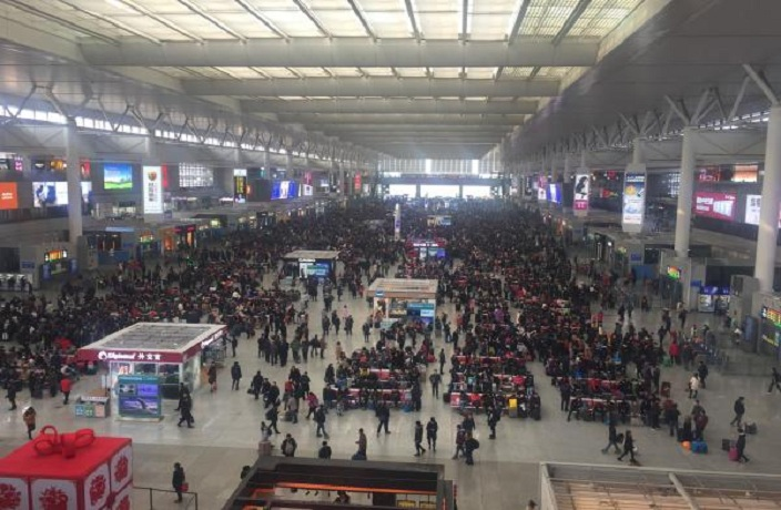 China's Spring Festival Travel Rush Officially Commences