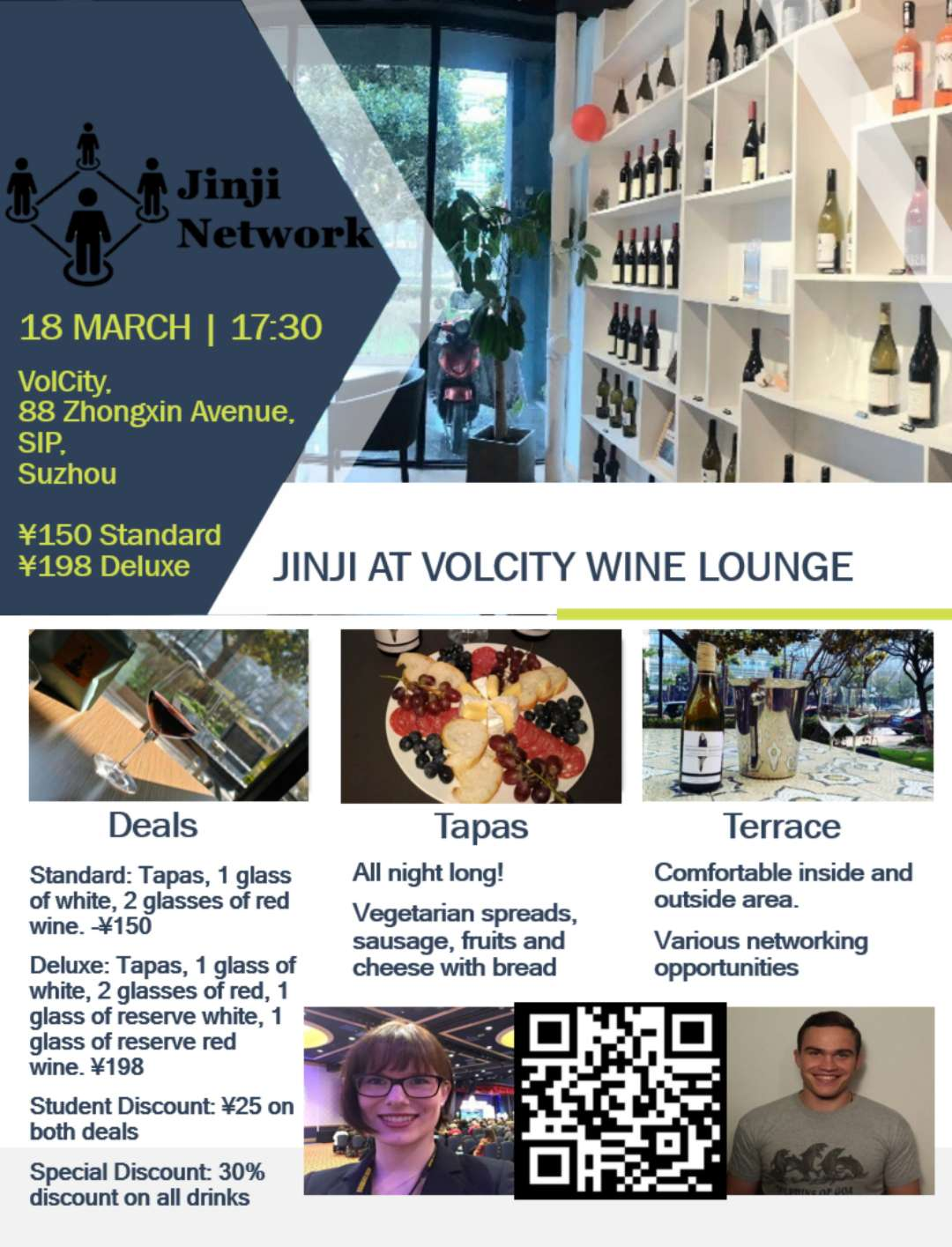 Jinji Network Wine Tasting
