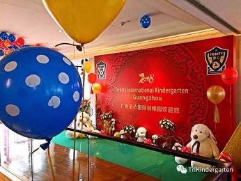 Trinity International Kindergarten