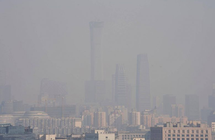 Beijing Issues Orange Alert for Smog... Again