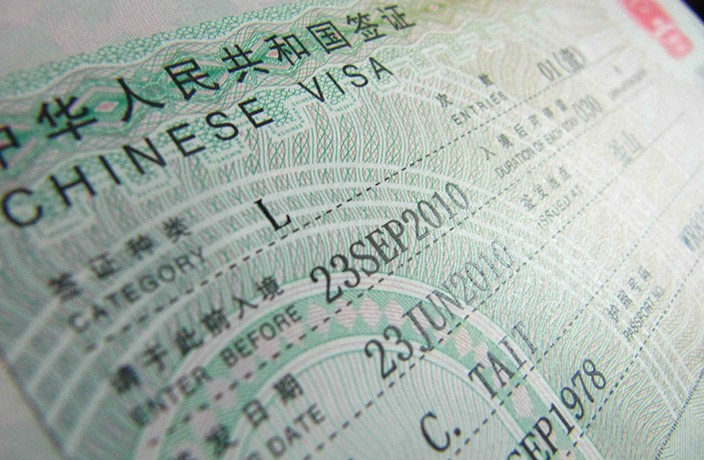 China Wants to Set Up a New National Immigration Bureau