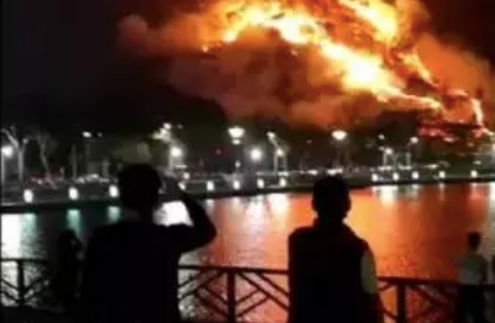 WATCH: Massive Fire Breaks out on Foshan Mountain