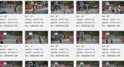 Jaywalkers' Faces, Info Put Online in Shenzhen