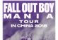 Fall Out Boy: Mania Tour Live in Shenzhen