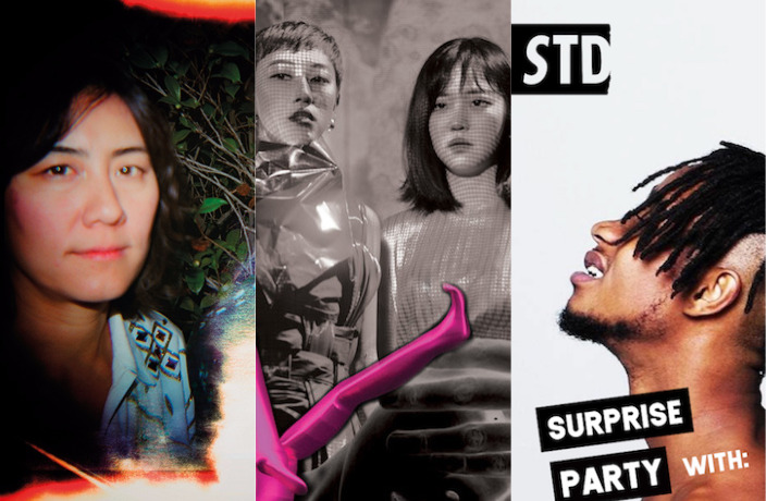 5 Best Live Music Shows in Shanghai This Week