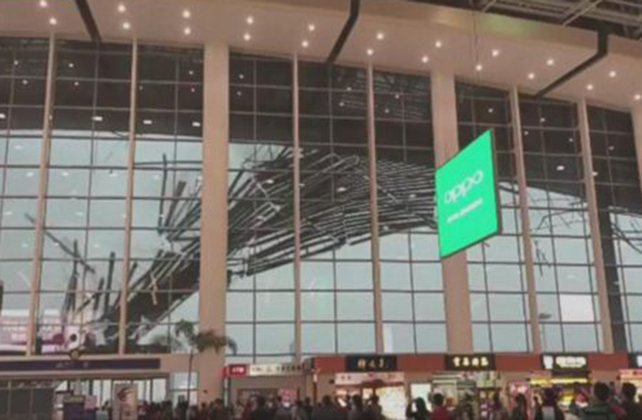 WATCH: Roof Collapses at Chinese Airport