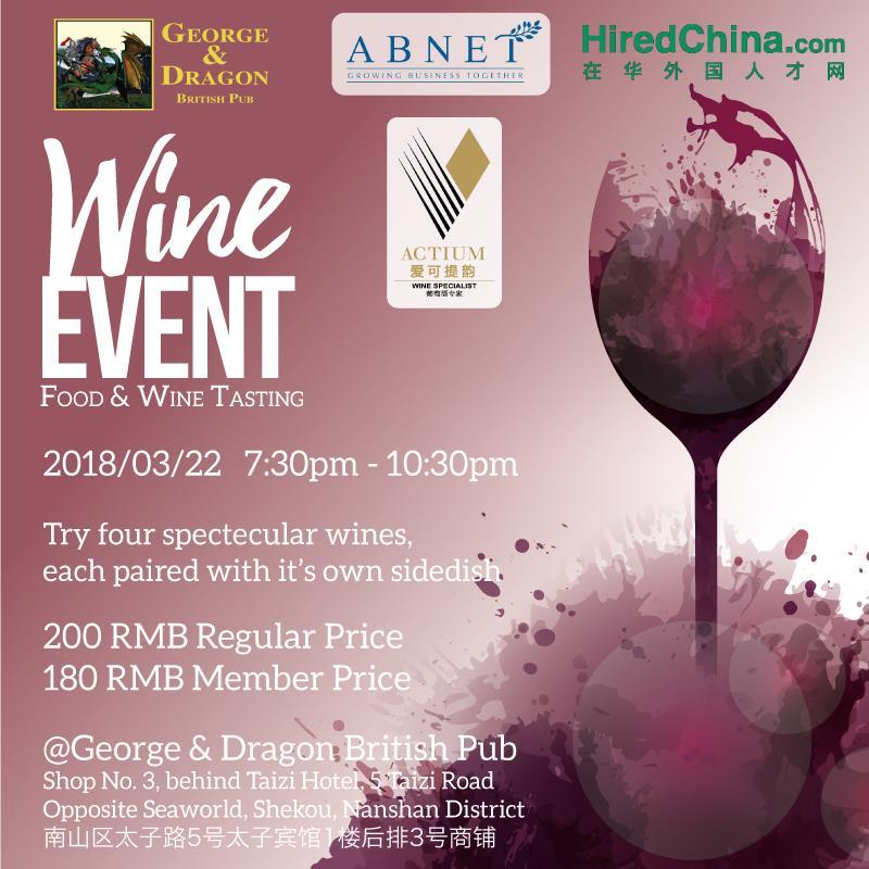 Food Wine Tasting Event At George Dragon