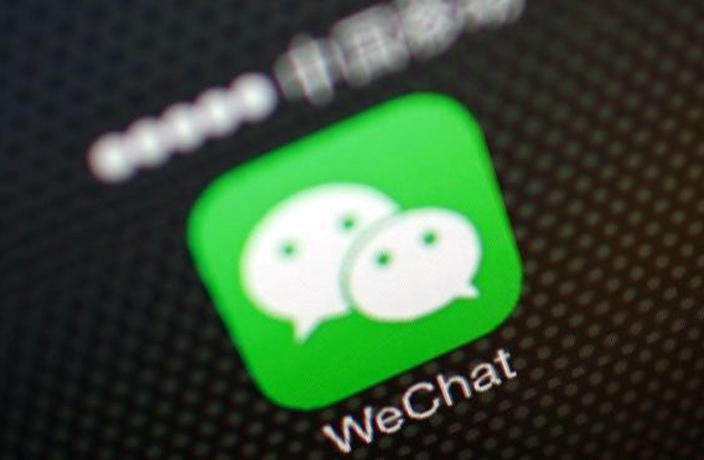 WeChat Reaches 1 Billion Monthly Users