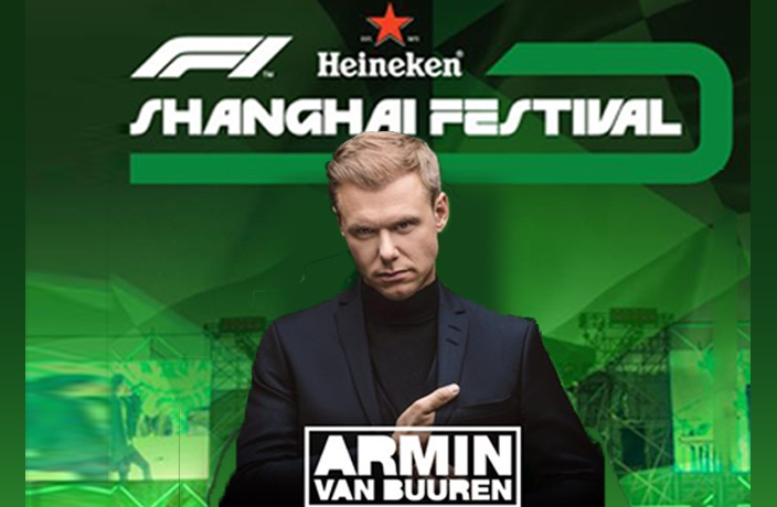 Go Big This Weekend at the Heineken F1 Shanghai Festival