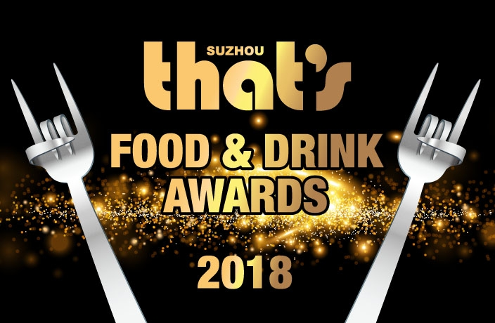 Nominate Now in the 2018 That's Suzhou Food & Drink Awards