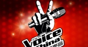 The Voice of China vs. Voice of China
