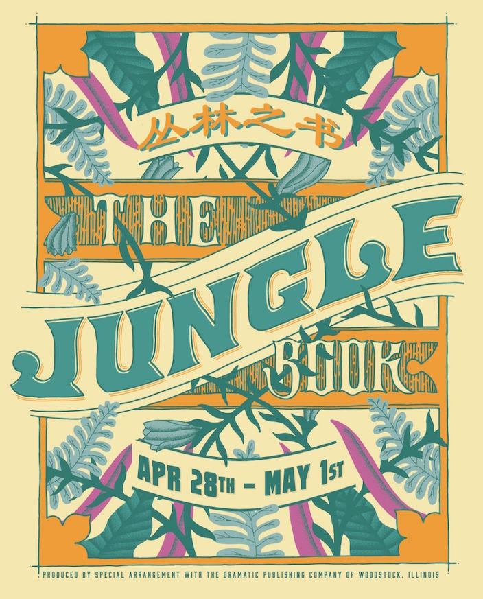 201804/jungle-book-flyer1.jpg