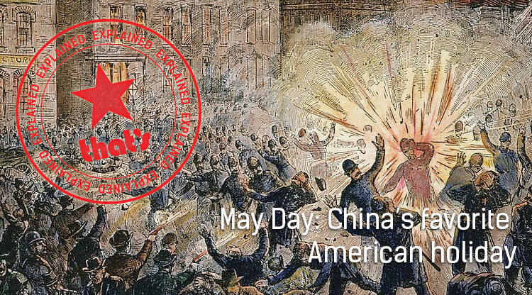 Explainer: International Workers' Day - China's Favorite American Holiday