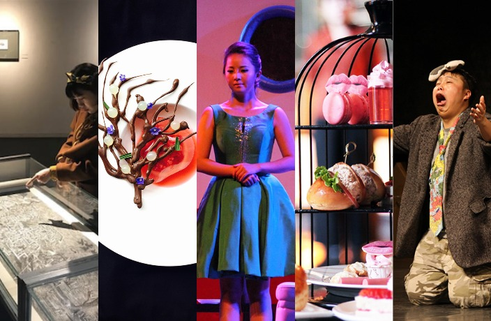 What's On in Tianjin: April 2018