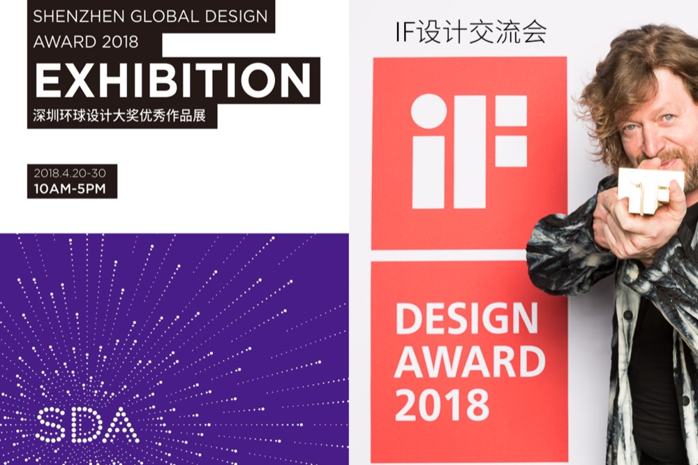 prize-winning-shenzhen-design-week-copy.jpg
