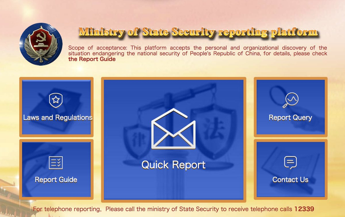 China opens website to inform against espionage