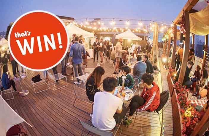 WIN! A Pair of Tickets to FEAST Festival This Weekend