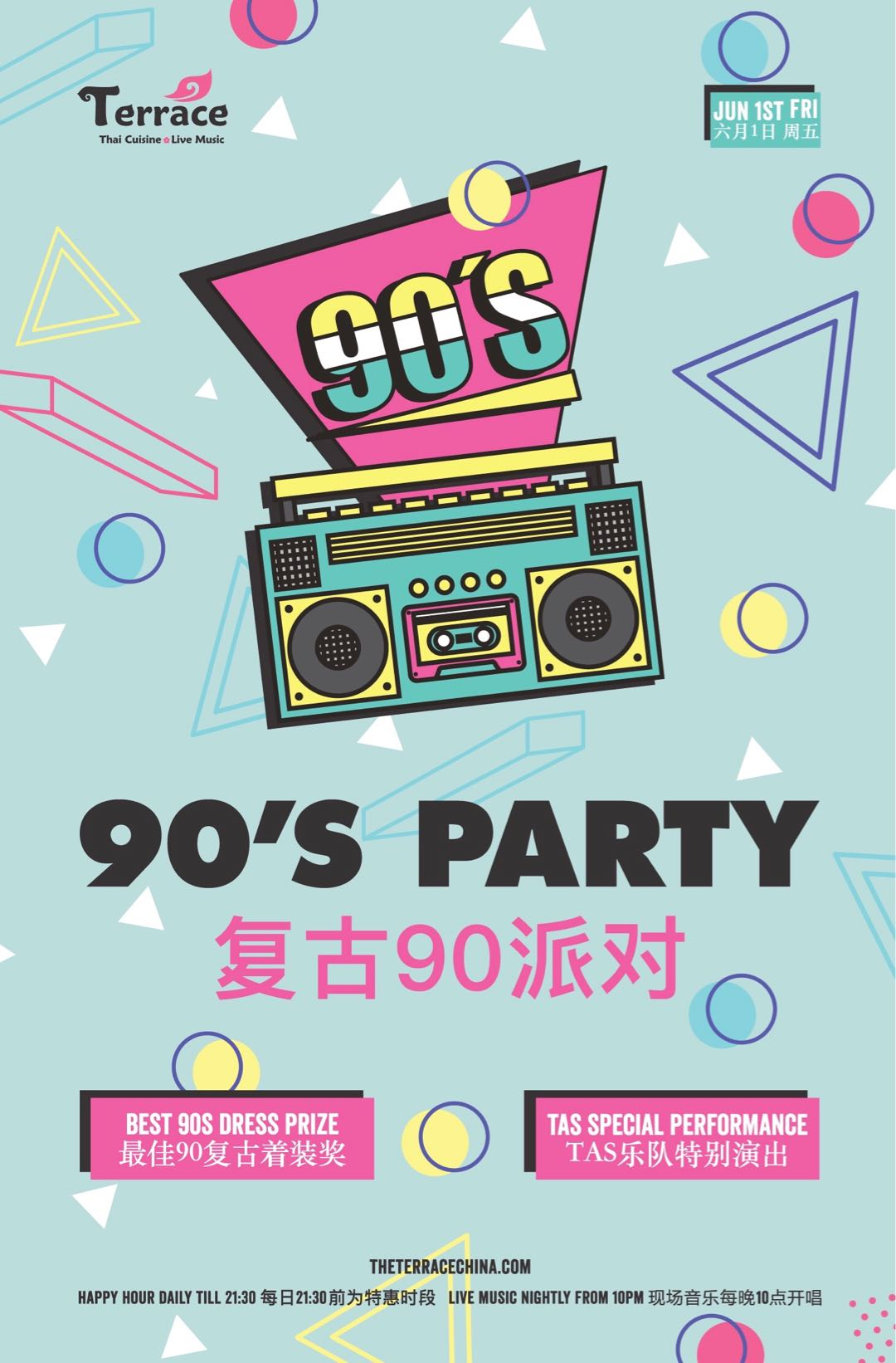 90s Throwback Party at The Terrace Restaurant & Bar – Shenzhen ...