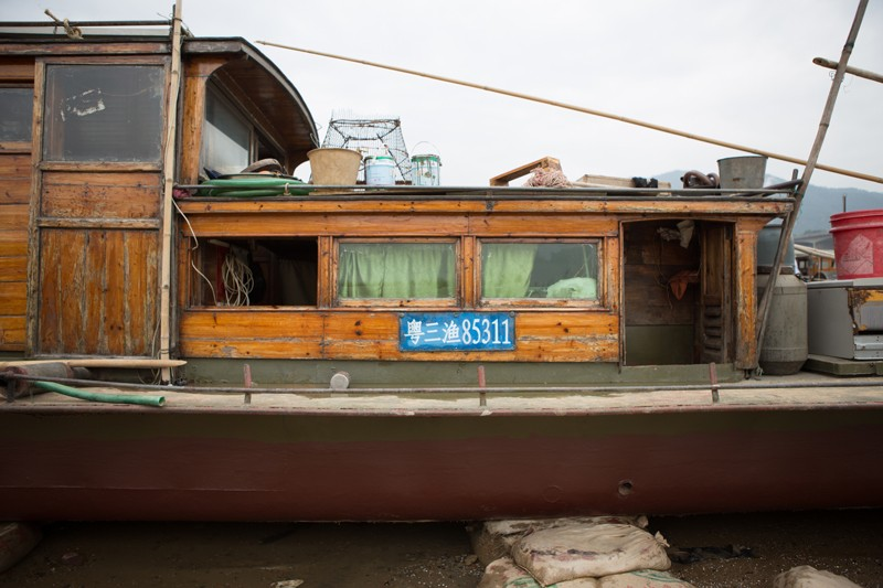 A-large-Tanka-houseboat.jpg