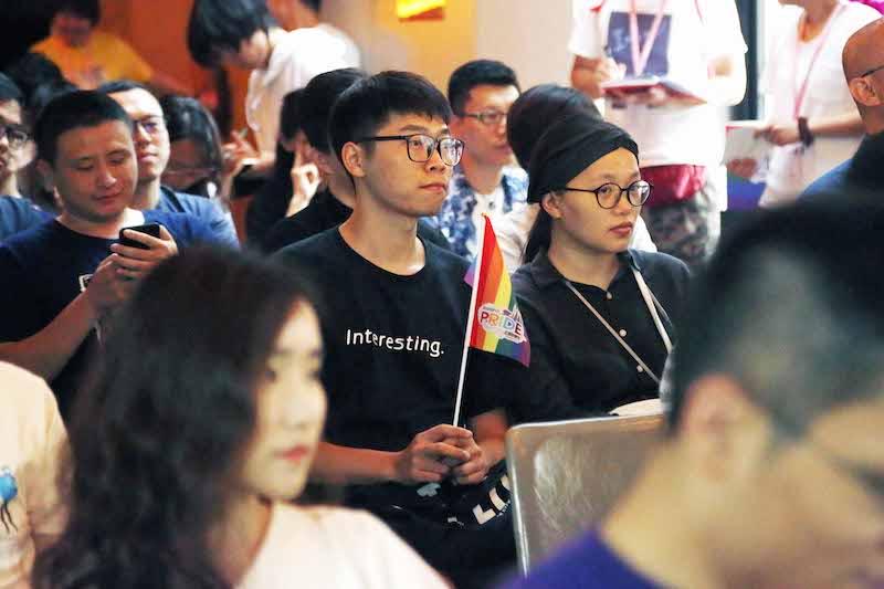201805/Pride-talks.JPG