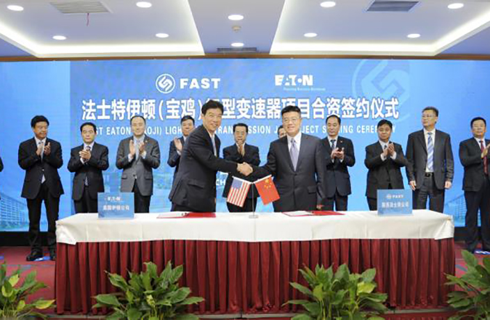 Eaton & Shaanxi Fast Gear Join Forces to Improve Commercial Vehicles in China