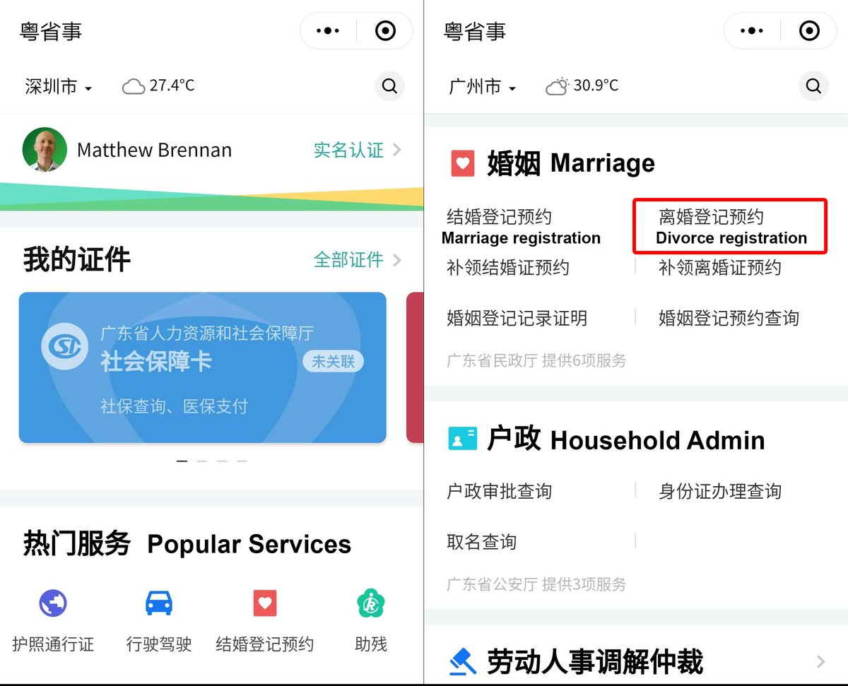 201805/divorce-wechat.jpg