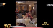 WATCH: Plates Fly in Frenzied Restaurant Brawl in South China