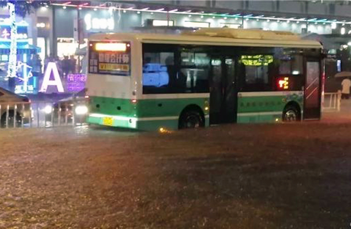 PHOTOS: Torrential Rains Cause Flooding in Guangzhou