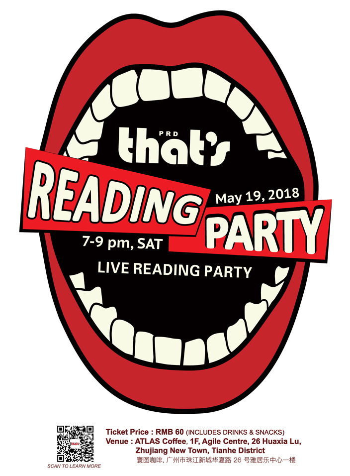 reading-party-poster.jpg