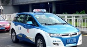 Shenzhen Taxi Fleet to Go All-Electric by Year End
