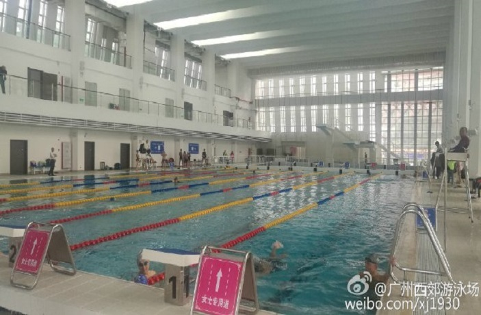Controversial Female-Only Swimming Lane Set Up at Guangzhou Pool