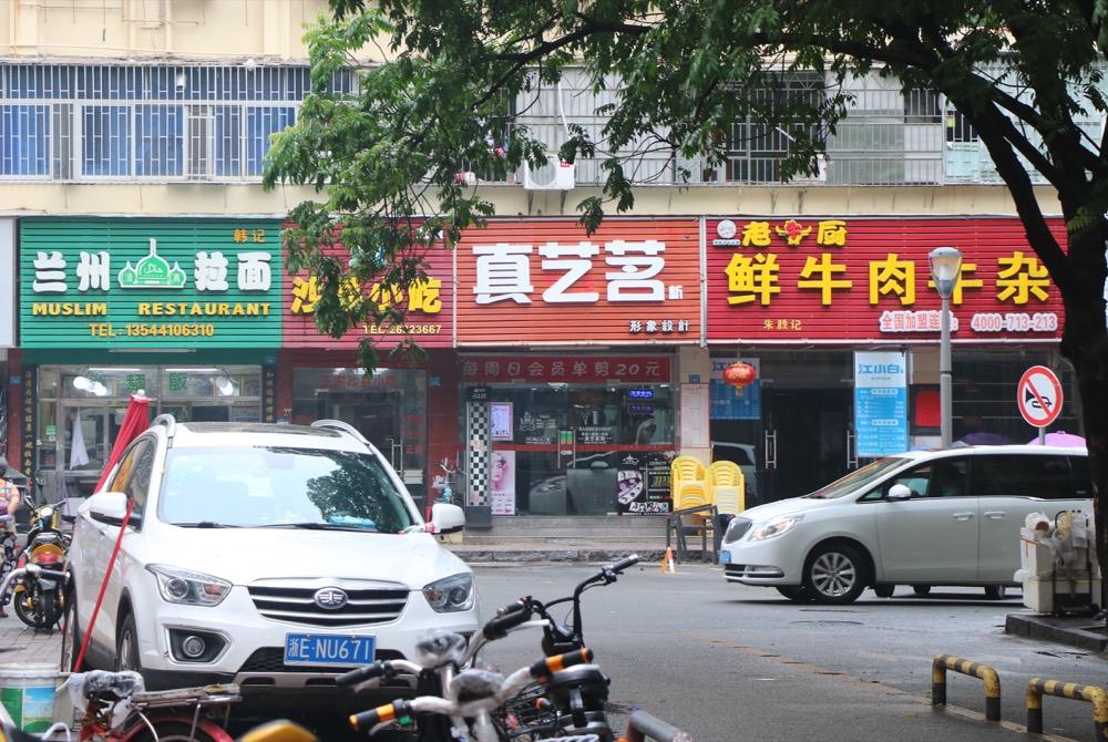 18_07-PRD-SZ-Food-and-Drink-Feature-Street-Food-Survey-Haichang-Jie.jpg