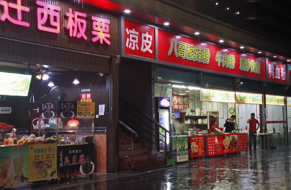 18_07-PRD-SZ-Food-and-Drink-Feature-Street-Food-Survey-Huaqiangbei.JPG