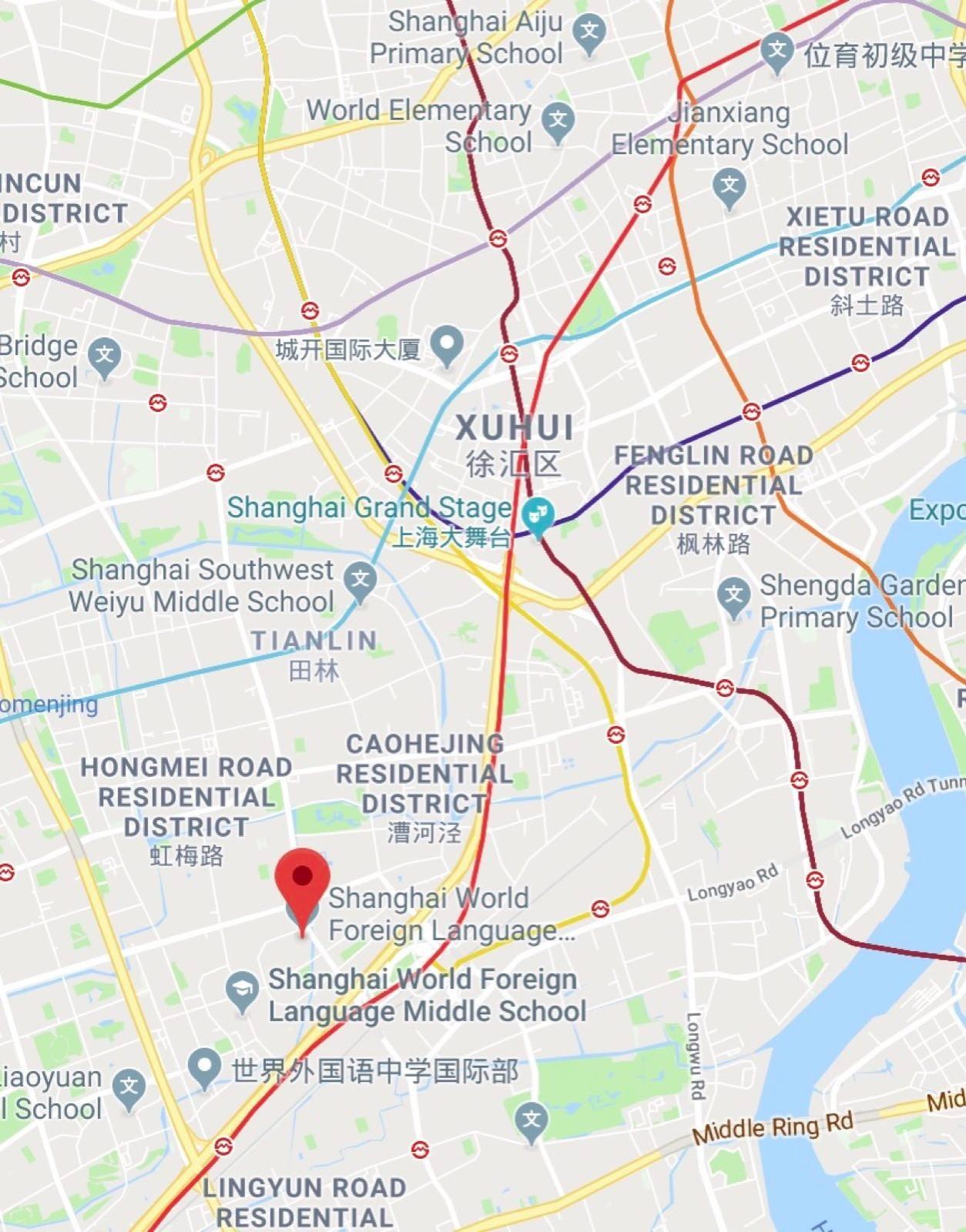 Shanghai World Languages Primary School