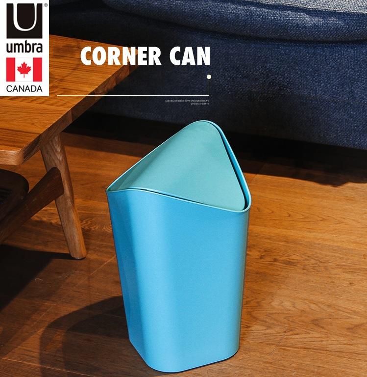 Umbra corner can